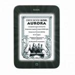 Букридер Onyx Boox 162ML Aurora